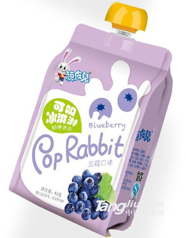 顽皮兔蓝莓味冰淇淋奶昔果冻
