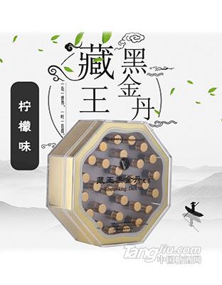 藏王黑金丹丸粒茶柠檬味