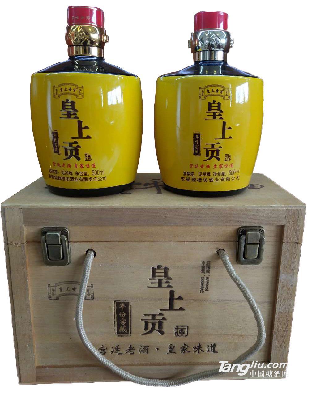 皇上贡年份窖藏-500ml