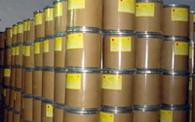 木瓜蛋白酶、木瓜蛋白酶厂家、木瓜蛋白酶价格