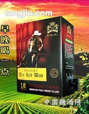 威海卫橡木桶高级干红葡萄酒