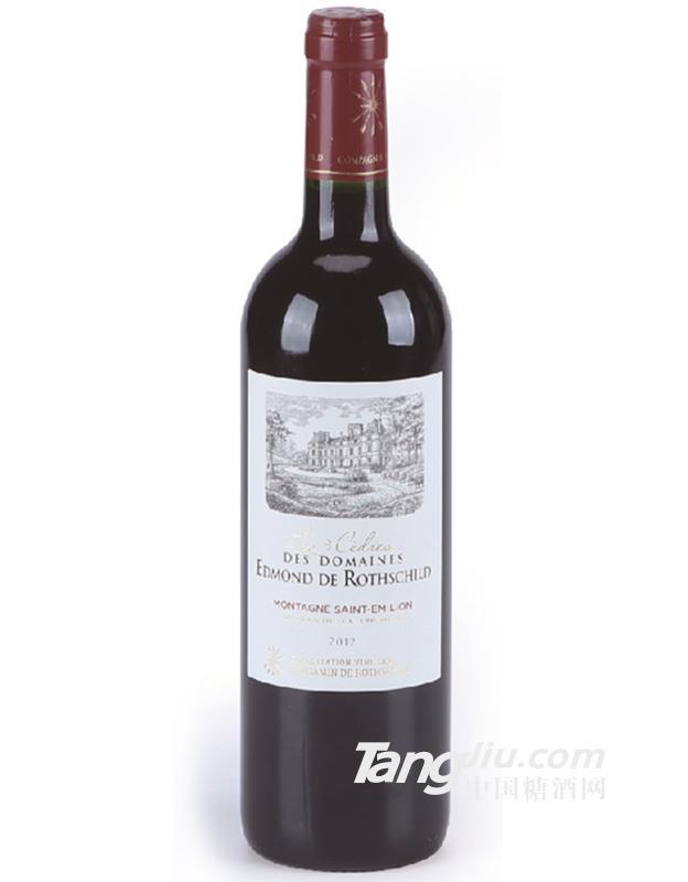 罗斯柴尔德·雪松红葡萄酒