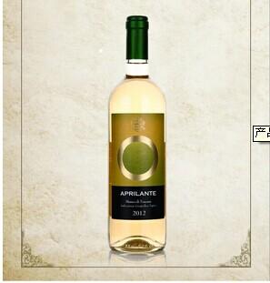兰蒂干白葡萄酒