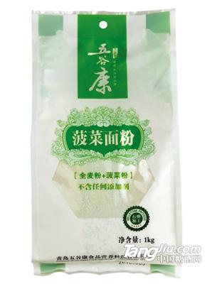 菠菜面粉1kg