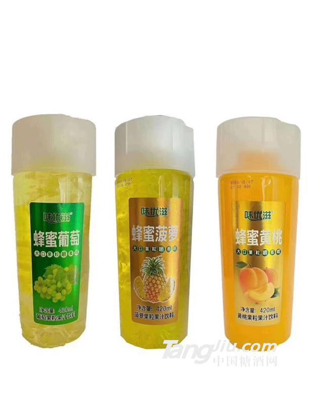 味优滋蜂蜜果粒果汁饮料