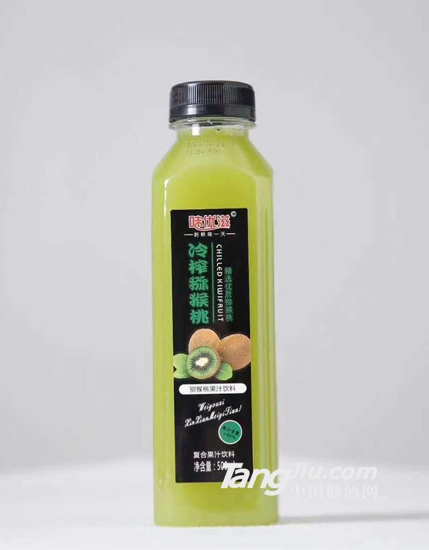味优滋冷榨猕猴桃复合果汁饮料500ml