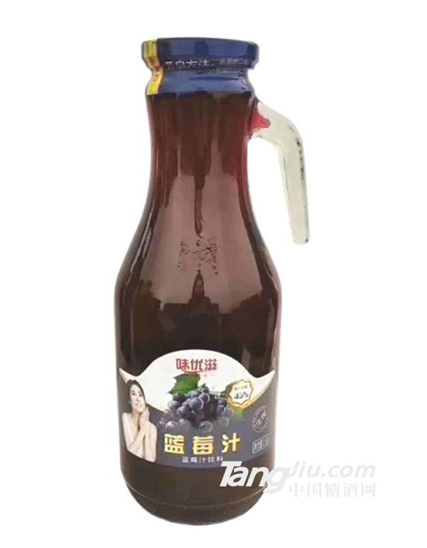 味优滋蓝莓汁饮料
