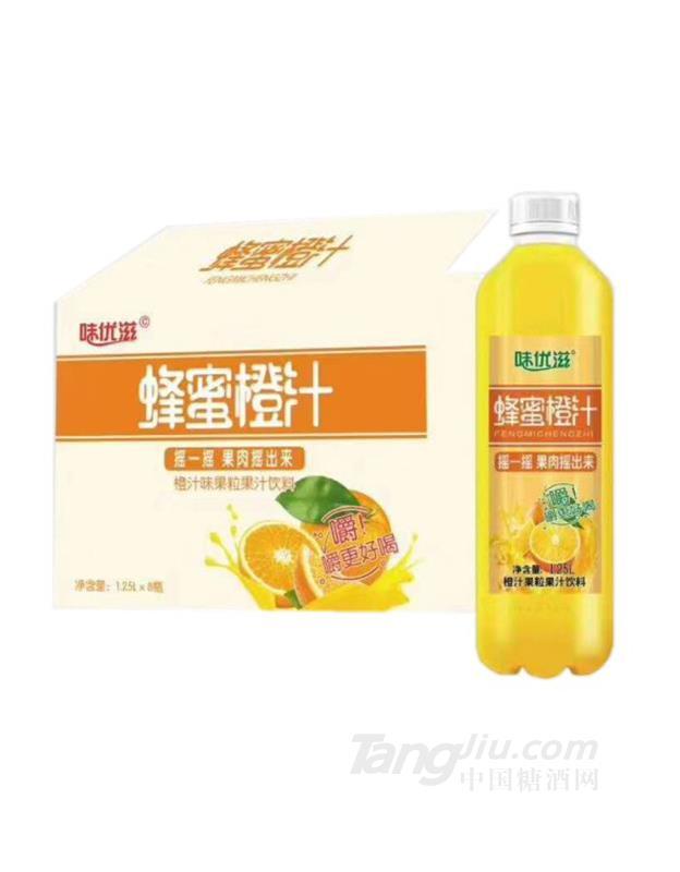 味优滋蜂蜜橙汁