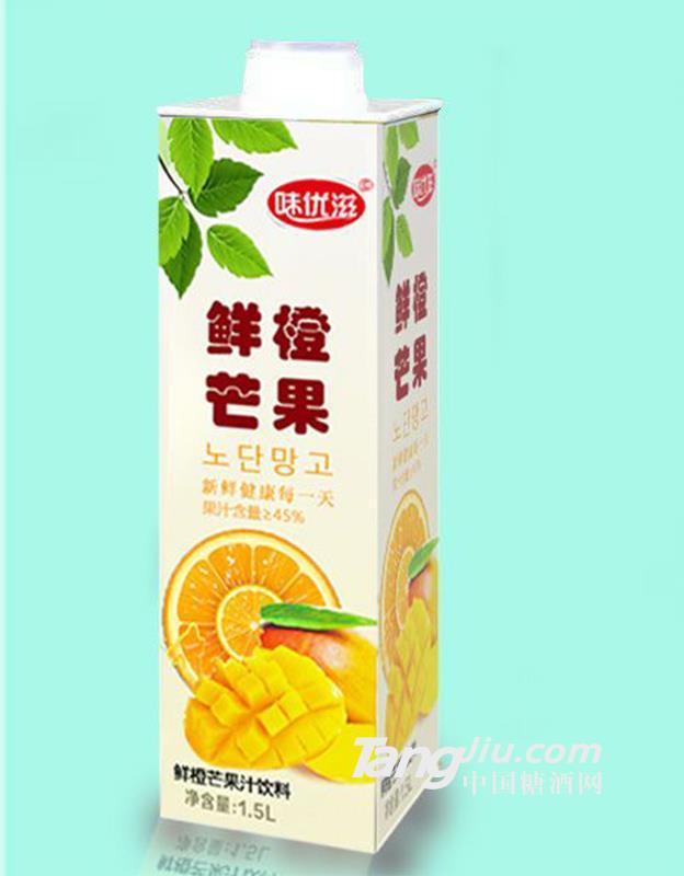 味优滋鲜橙芒果汁饮料