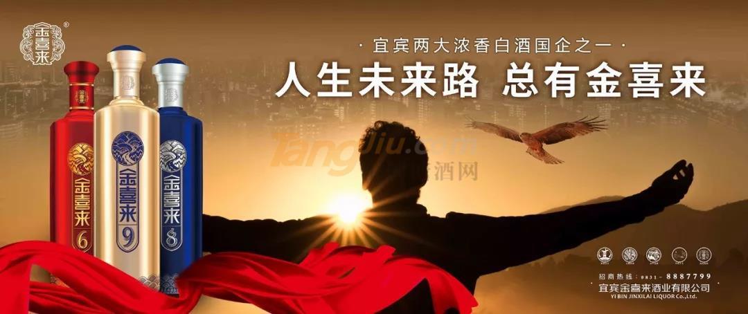 仙临老酒坊 (5).jpg