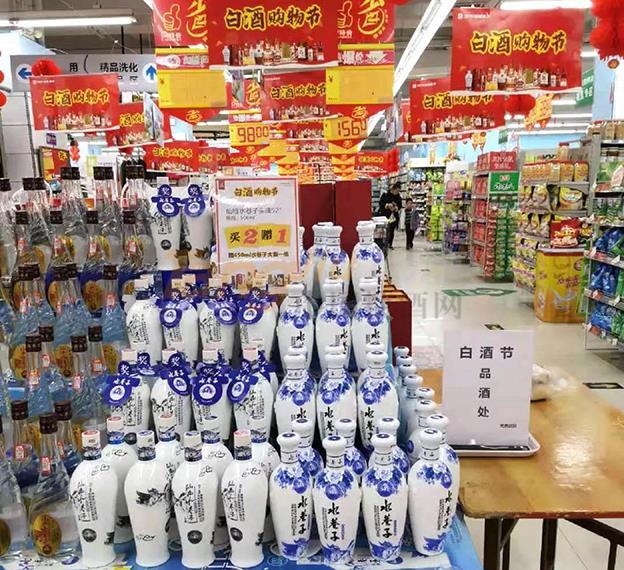 仙临老酒坊 (27).jpg