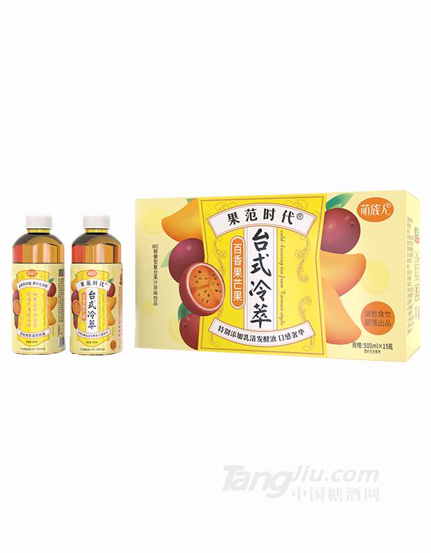 萌族人果范时代百香果芒果复合果汁茶味饮品500ml