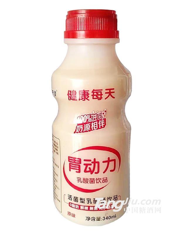 胃动力-乳酸菌-340ml