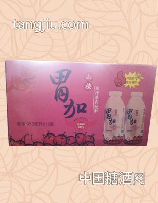 胃加山楂汁果汁果肉饮料箱装(350ml 15瓶)