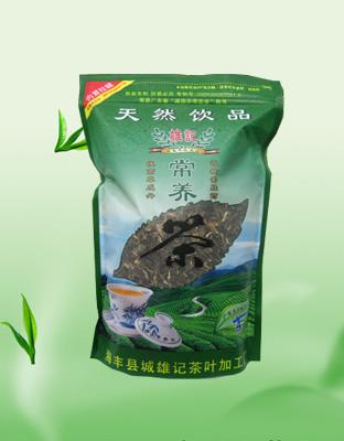 4常养茶(家庭精装)