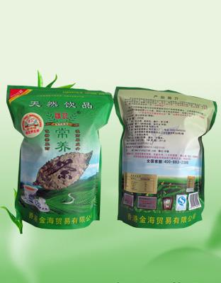 1常养茶简装(188g)