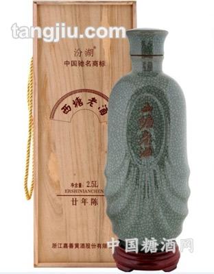 西塘老酒廿年陈2500ml