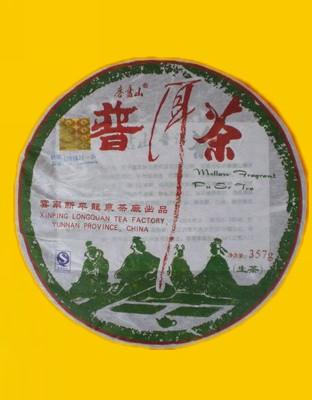 磨盘山普洱茶