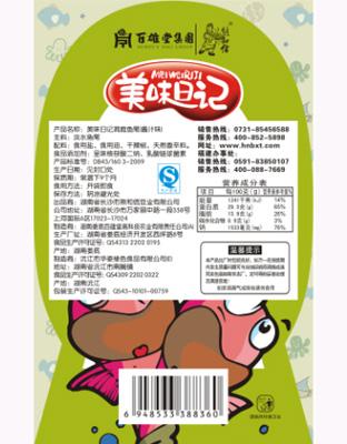鱼尾酱汁味23克.美味日记