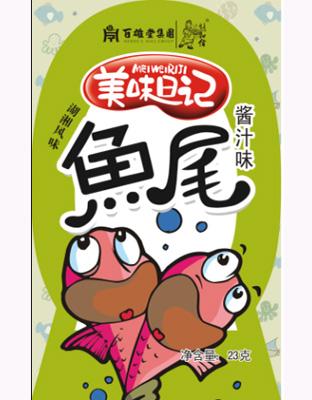 鱼尾酱汁味23g.美味日记