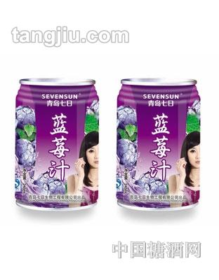 青岛七日蓝莓汁罐装