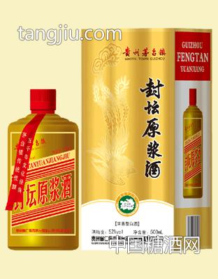 贵州茅台镇封坛原浆黄金瓶