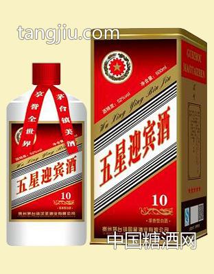 贵州茅台镇五星迎宾酒铁盒