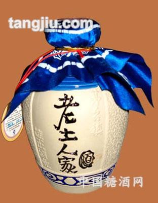 老土人家(坛子酒)