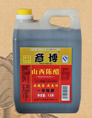 彦博1.5L陈醋