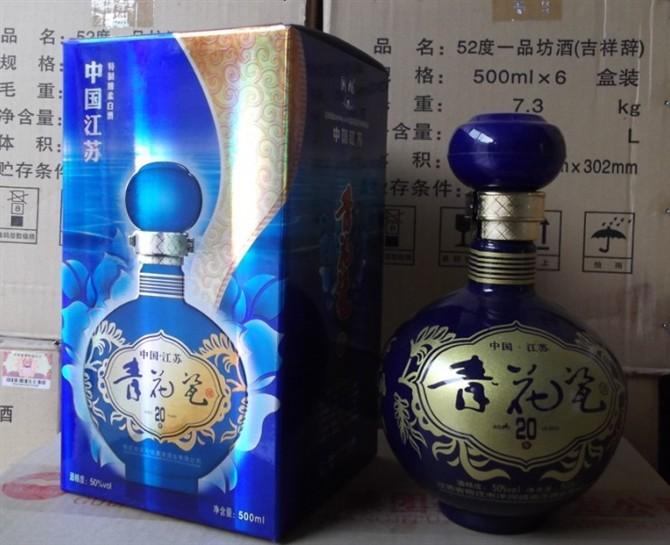 青花瓷20年