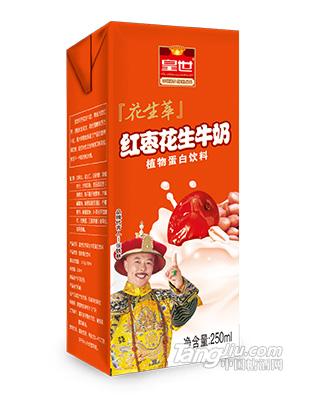 皇世红枣花生牛奶