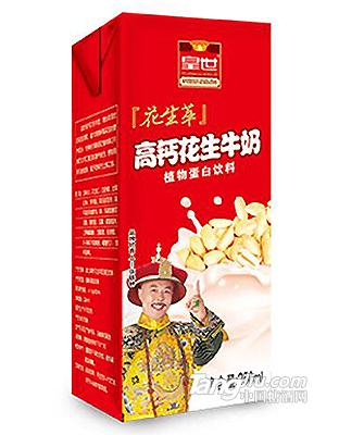 皇世高钙花生牛奶250ml