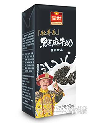 皇世黑芝麻牛奶250ml