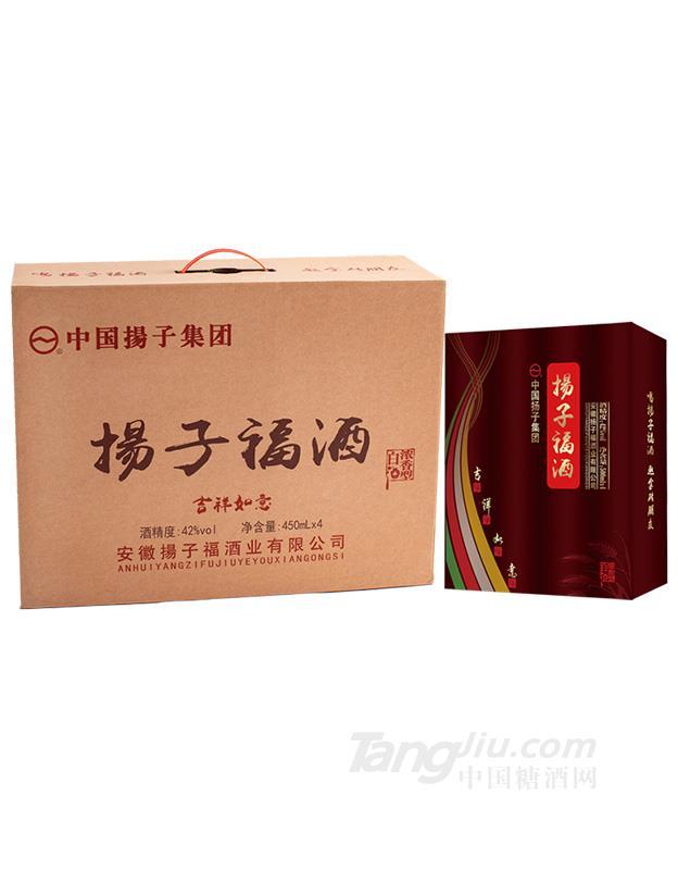 扬子福酒吉祥如意礼盒装