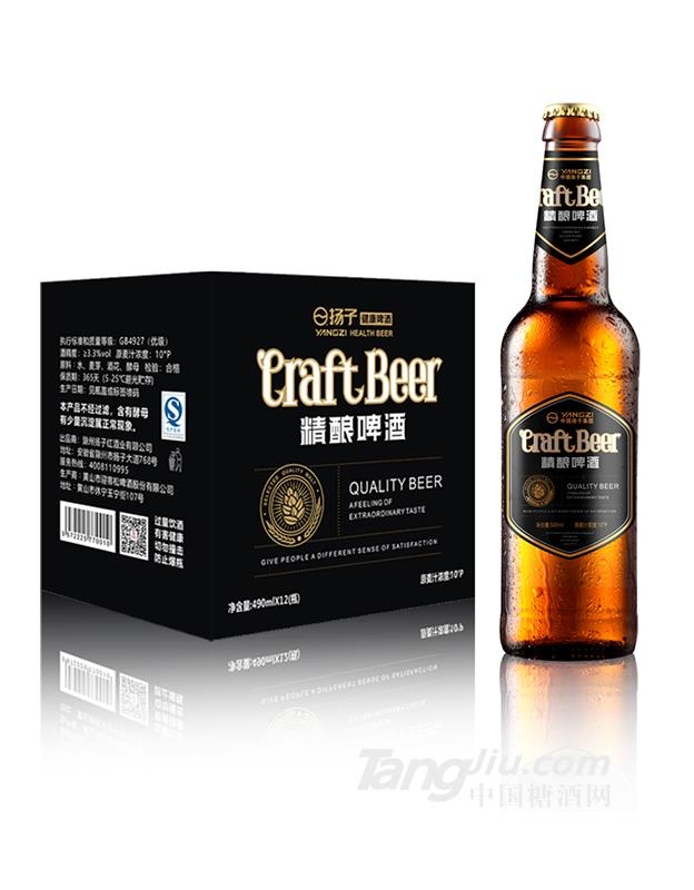 扬子精酿啤酒490ml×12瓶