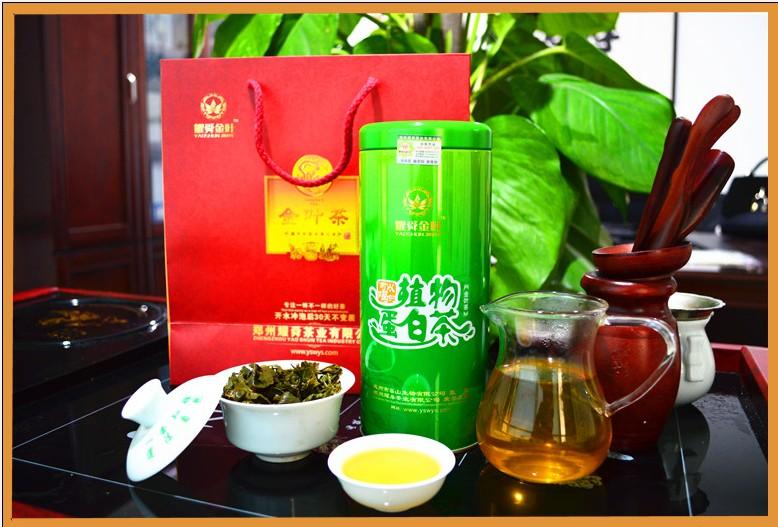 植物蛋白茶