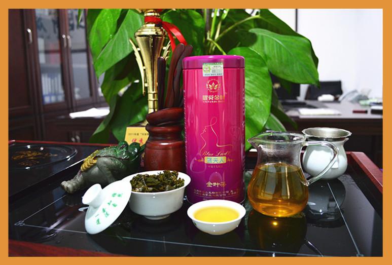 蓝夫人女士专用茶