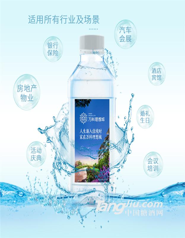 清江尚品定制水,定制矿泉水,瓶装定制水,企业定制水