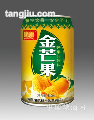 金芒果果汁饮料310ML罐装