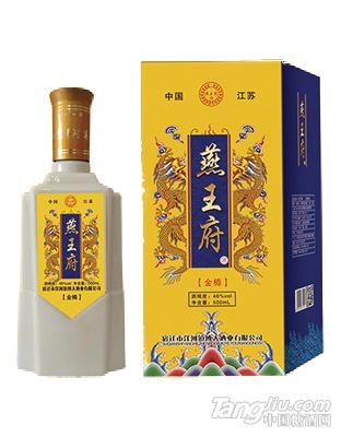 燕王府金樽-洋河镇博大龙8国际娱乐网页版