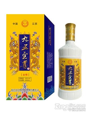 九五至尊-金樽-洋河镇博大龙8国际娱乐网页版.