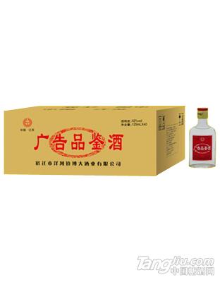 广告品鉴酒-洋河镇博大龙8国际娱乐网页版