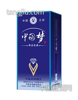 中国梦-蓝钻中国