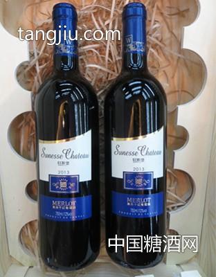 轩斯堡光瓶葡萄酒(蓝)