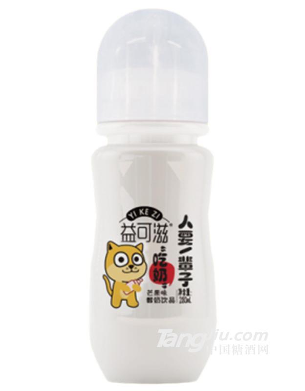 奶嘴瓶酸奶(芒果味)-280ml