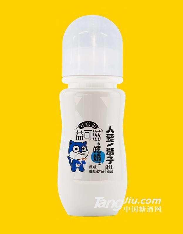 280ml奶嘴玻璃瓶酸奶(原味)