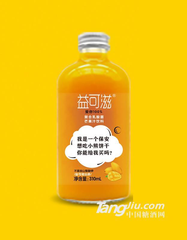 益可滋复合乳酸菌果汁(芒果味)310ml
