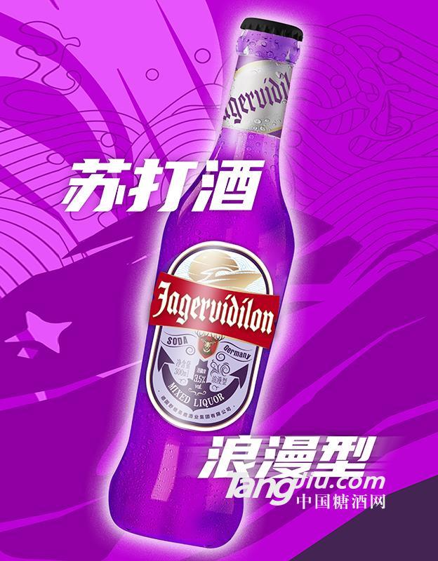 野格威迪龙苏打酒浪漫型