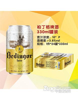 柏丁格啤酒10度330ml罐装