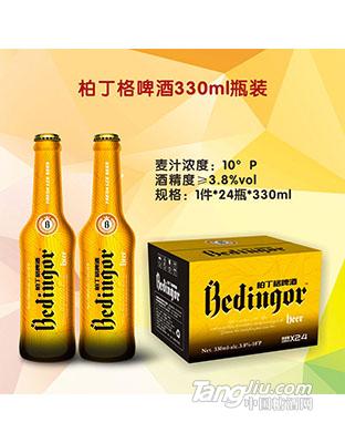 柏丁格啤酒10度330ml瓶装